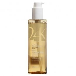 MAJA Classic Luxury Perfumed Soap 100gr.